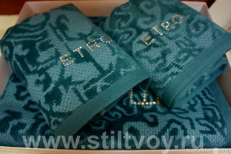 Продам Наборы полотенец и полотенца ETRO