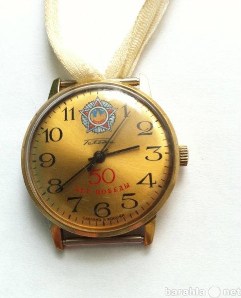 Продам: часы