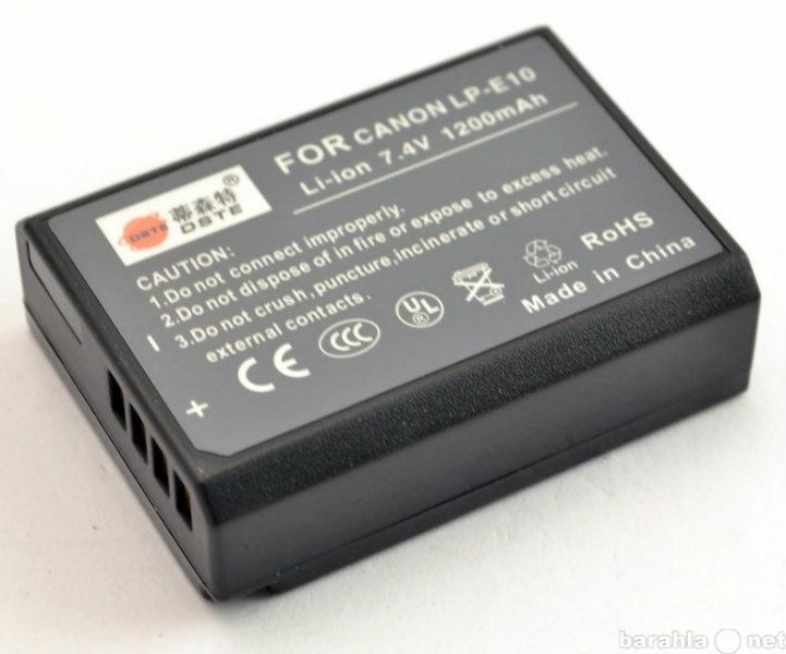 Продам: Батарея LP-E10 для canon 1100D kiss X50