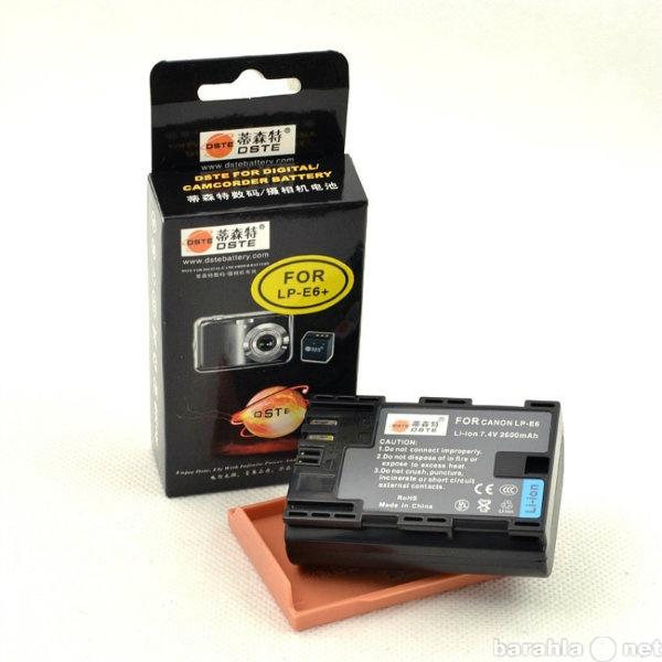 Продам: Батарею LP-E6 для Canon EOS 60D 7D 5D