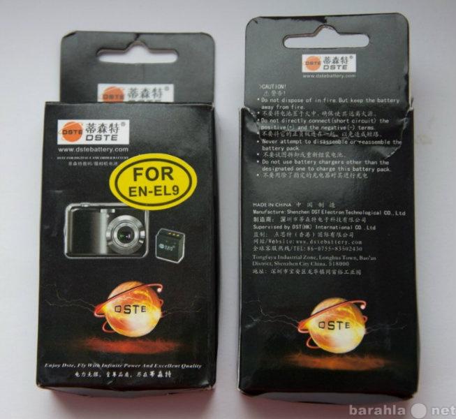 Продам: Батарею EN-EL9 для Nikon D40 D5000