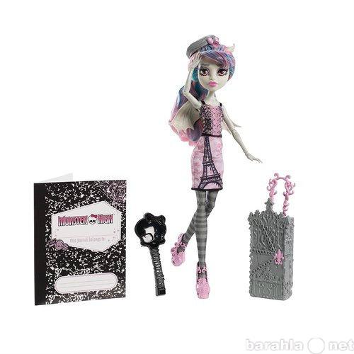 Продам Куклы Монстер Хай (Monster High)
