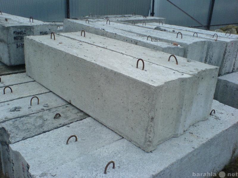 Продам ЖБИ - плиты, блоки