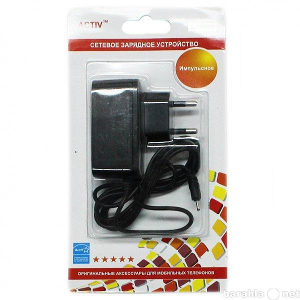 Продам Зарядные устройства,аккумуляторы  ОПТОМ.