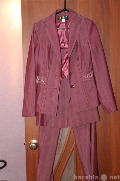 Продам деловой костюм