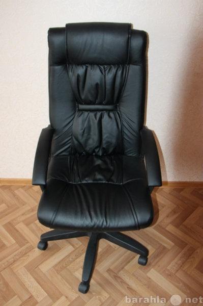 Продам Продам Офисное кресло.