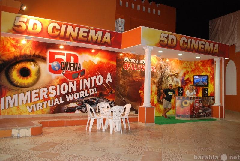 Продам 5D кинотеатр в хургаде