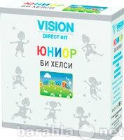 Продам Натуральные витамины для детей