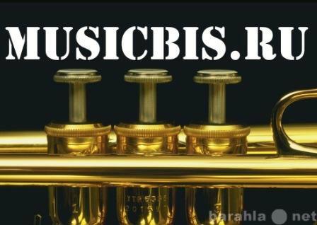 Продам Качественные  музыкальные  инструменты
