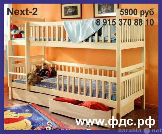 Продам Кровать двухъярусная  для детей, подрост