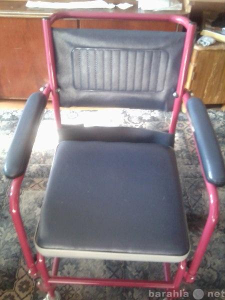 Продам санитарный стул