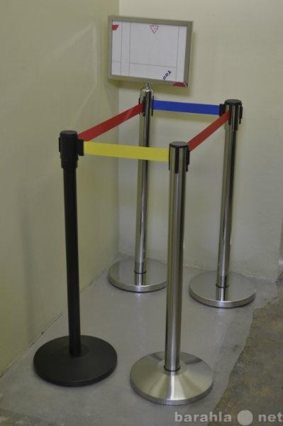 Продам: стойки ограждения,с вытяжной лентой 2-5м
