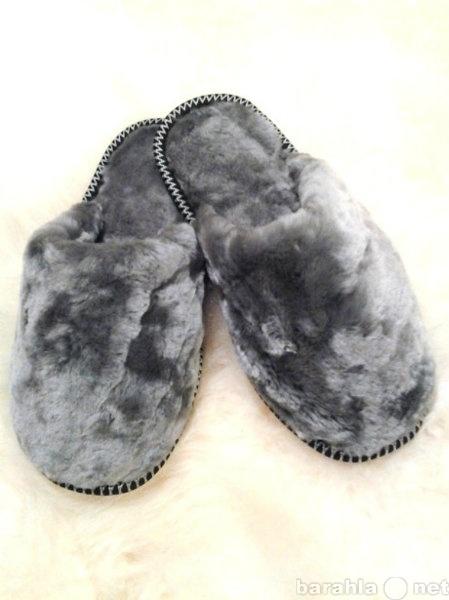 Продам: Тапочки из овечьих шкур от производителя