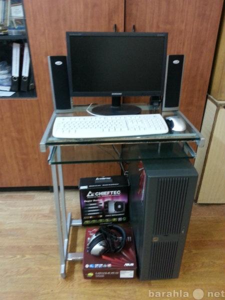 Продам стационарный компьютер
