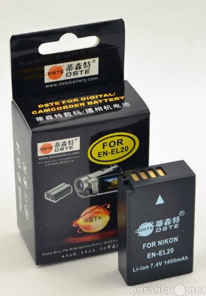 Продам: Аккумулятор EN-EL20 enel20 для Nikon1J1