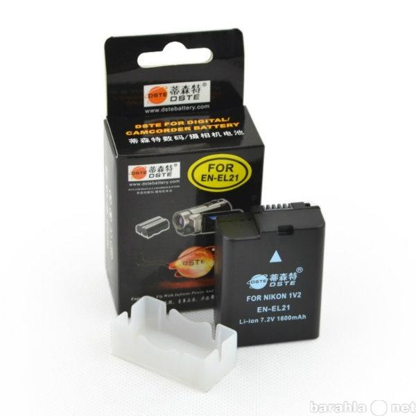 Продам: Аккумулятор EN-EL21 enel21 для Nikon 1V2
