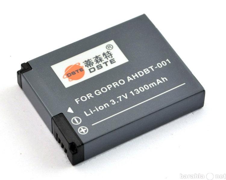 Продам: Аккумулятор для GoPro Hero ahdbt-001