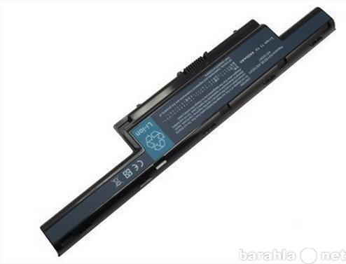 Продам: Аккумулятор AS10D31 AS10D3E AS10D41