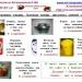 Продам хозяйственные товары с доставкой