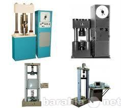 Продам: Лабораторное и испытательное оборудовани
