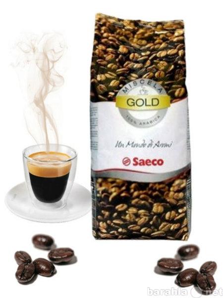 Продам Кофе для кофе-машин