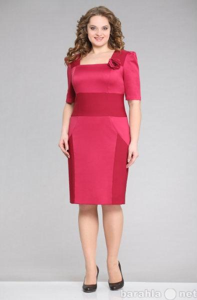 Продам Классное нарядное платье,54 размера