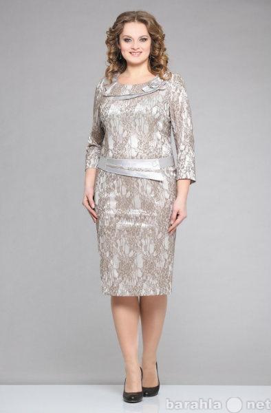 Продам Новое кружевное платье, размер 60