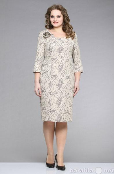 Продам Красивое нарядное платье  р.52-60