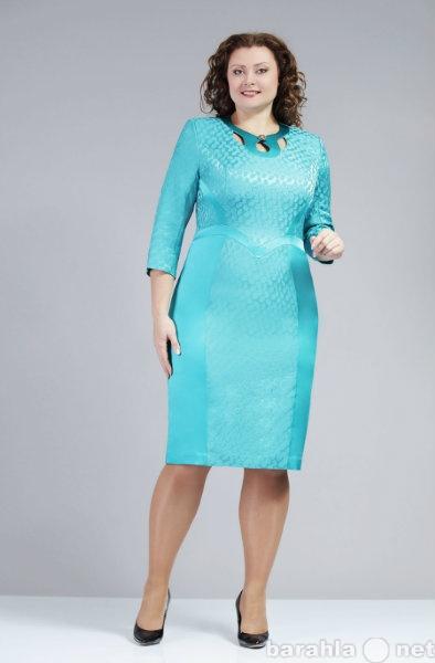 Продам Платье нарядное бирюзового цвета, р.56!