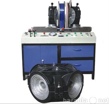Продам Оборудование для сварки пластиковых труб