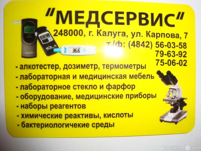 Продам Спирометр Микрос