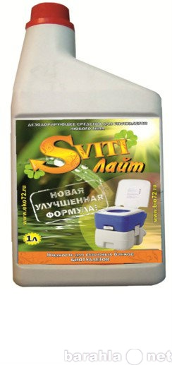 Продам Средство дезодорирующее SVITI