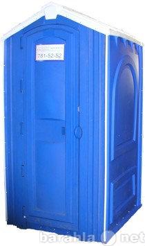 """Продам Туалетная кабинка """"Евростандарт&quo"""