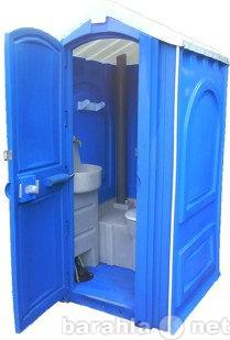 """Продам Туалетная кабинка """"Люкс"""""""