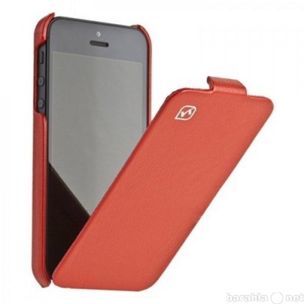 Продам Чехлы кожаные на iPhone 5 новые!