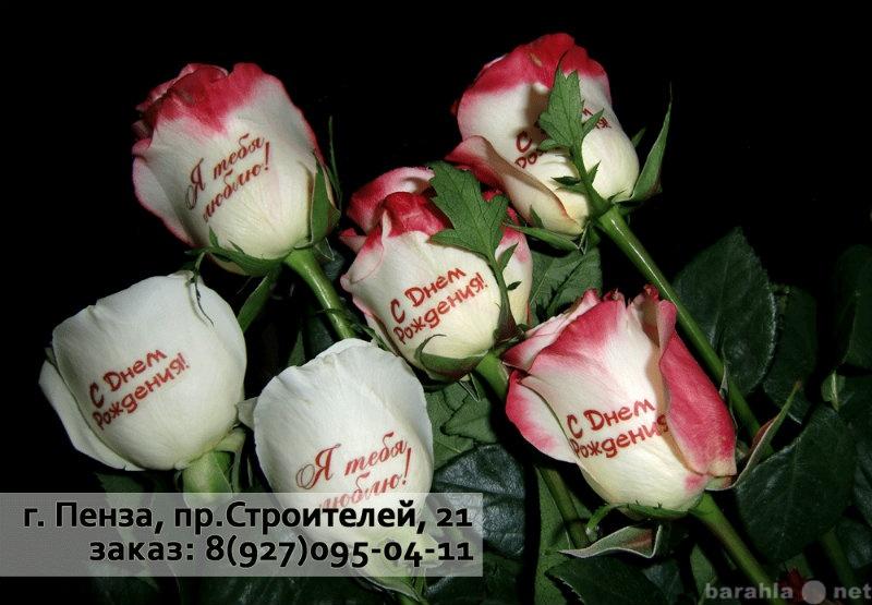 Картинки розы с надписью