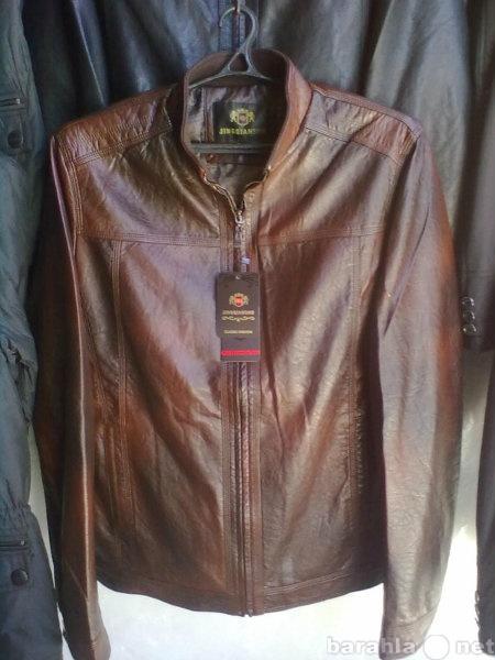 Продам МУЖСКИЕ кожаные куртки ветровки пиджаки