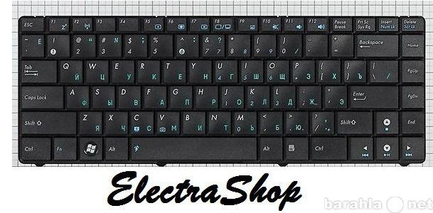 Продам Клавиатуры для всех ноутбуков! в наличии