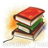 Продам Учебники, рабочие тетради, атласы.