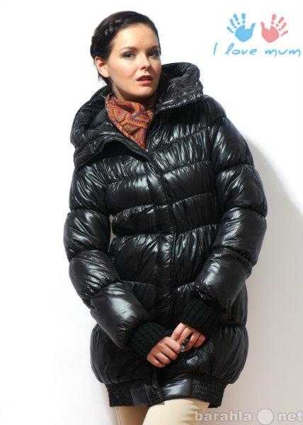 Продам Слингокуртка + куртка для беременной