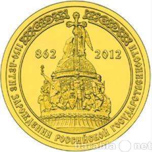 Отдам даром Монеты РФ