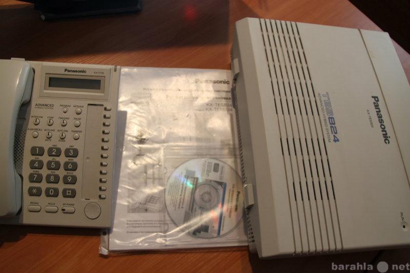 Продам Panasonic KX-TES824. Отличное состояние!
