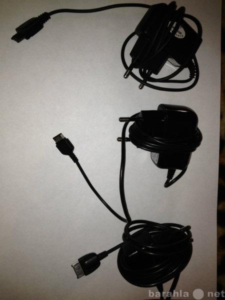 Продам Зарядные устройства для телефонов