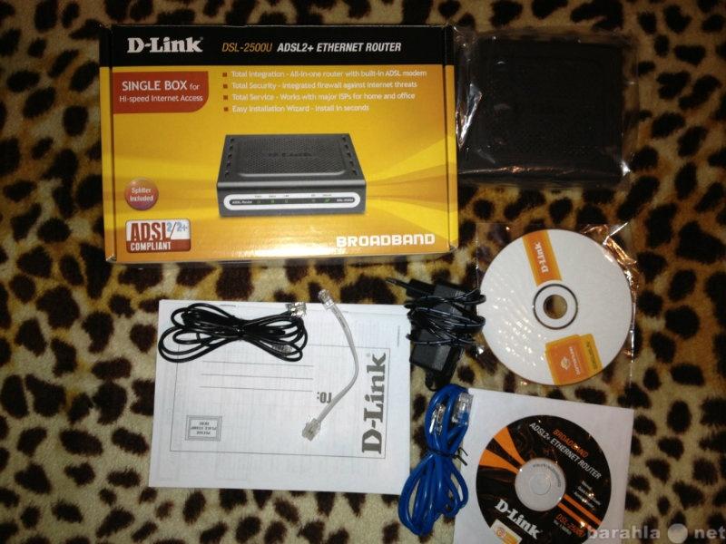 Продам Модем D-Link