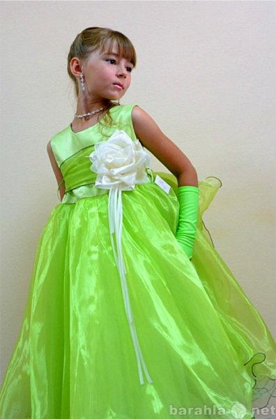 Продам: Шикарные детские платья