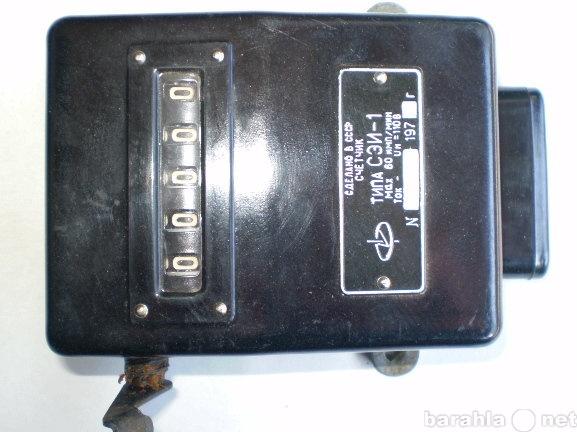 Продам Счетчик электроимпульсный СЭИ-1