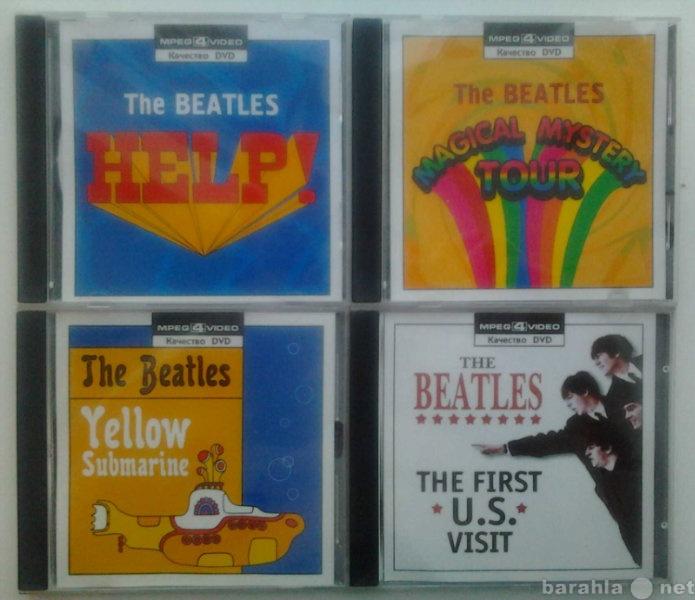 Продам Коллекция «Beatles» на 4-х лиценз.DVD