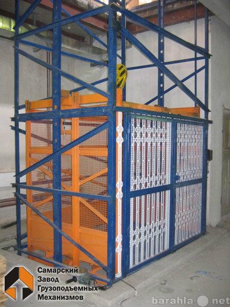 Продам Грузовой подъёмник (шахтный)