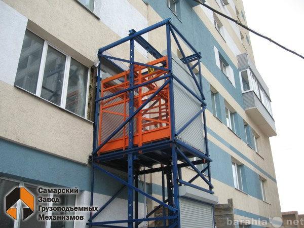 Продам Грузовой лифт  (подъёмник)