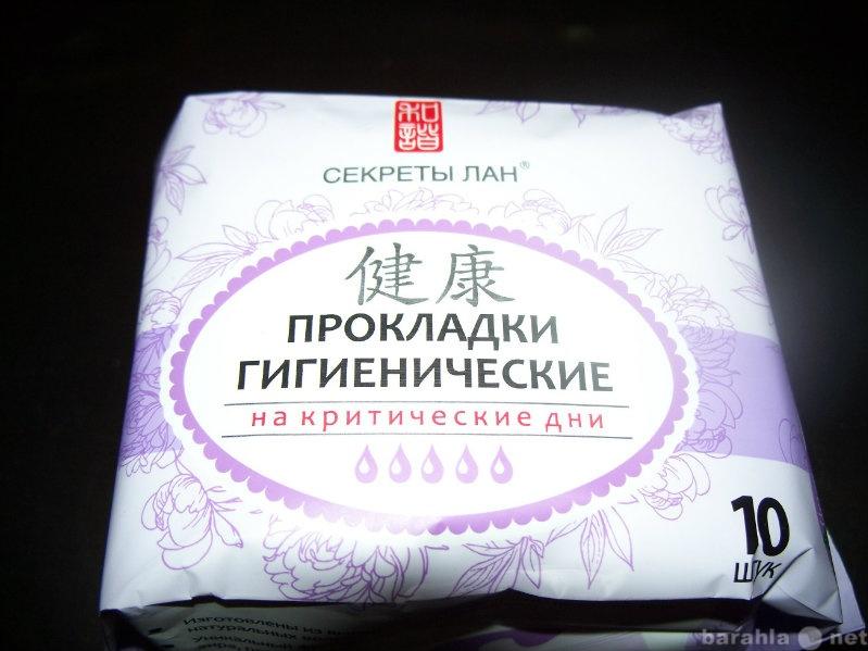 Китайскую косметику купить во владимире купить косметику аравия в екатеринбурге